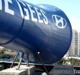 Vuvuzela : Hyundai fabrique la plus grande Vuvuzela au Monde
