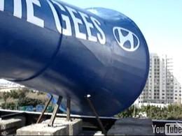 grosse vuvuzela au monde 58099 Vuvuzela : Hyundai fabrique la plus grande Vuvuzela au Monde